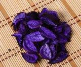 紫色棉花壳 干花7色可选自产自染 家居香薰包汽车大量批发