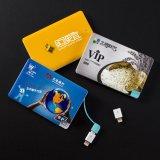 卡片移动电源厂家 卡片充电宝工厂 卡片超薄移动电源生定制生产工厂