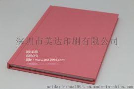 深圳硬壳精装书刊印刷厂家23年**精装书制作经验批量定制**厂家