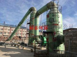 喷淋塔喷嘴的制作要求和工作热量-润泰