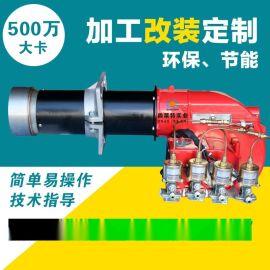 尚莱特高热值燃烧机锅炉燃烧机立式锅炉燃烧机设备