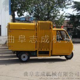 厂家供应小型电动垃圾车自卸式垃圾中转车