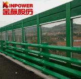 交通高架橋高速公路隔音板 凹凸城市小區透明板隔音聲屏障定製
