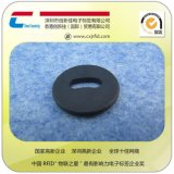定制供应rfid洗衣标签,电子洗水标签,超高频芯片,abs、pps材料,耐高温耐使用
