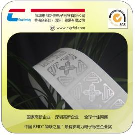 厂家直销H47电子标签 RFID标签 超高频电子标签 无源rfid电子标签