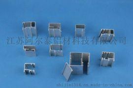 铝制品开模加工 CNC精密加工铝制品 铝制品氧化