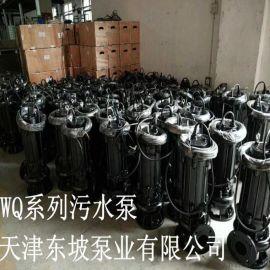 潜水排污泵  潜水式排污泵  天津排污泵厂家