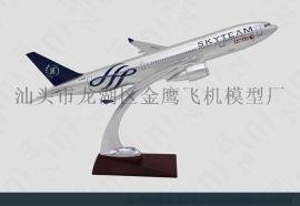 32CM空客330东航天合联盟飞机模型树脂材料礼品