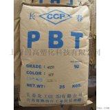 PBT 台湾长春 4115 阻燃