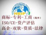 潍坊ce认证机构,申请CE认证的流程有哪些