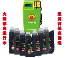 山东龙海润滑科技发展有限公司 A霸润滑油
