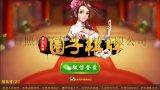 山东手机棋牌游戏开发公司源码知识产权保护