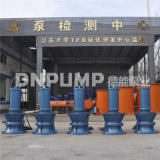 大型泵站排水用哪類泵較爲合適