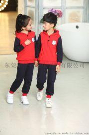 纯棉健康布幼儿园园服秋冬季童装运动装