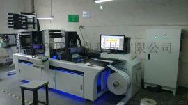 上海码图票据行业UV喷码机  可变数据UV喷码机