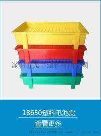 小号电池盒 高脚物料盒零件收纳盒耐高温电池箱