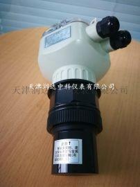 TRD710超声波物位计