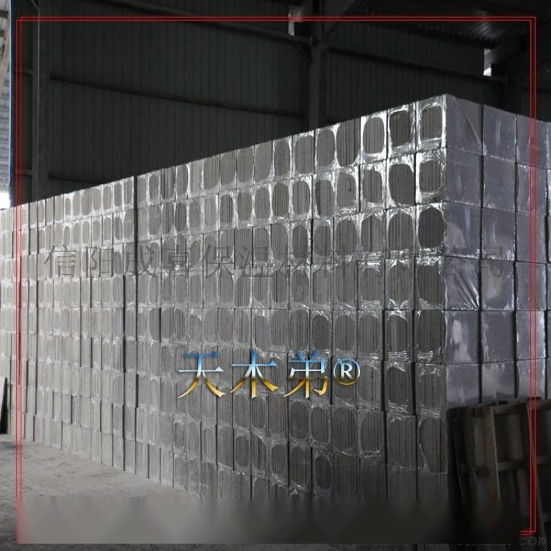 淮南蚌埠水泥珍珠岩保溫板