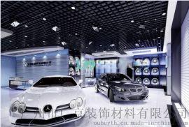 提供奔驰4S店装饰材料-奔驰4S店展厅铝格栅吊顶厂家