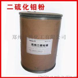 厂家直销二硫化钼粉 固体润滑剂 金属 钢筋拉丝剂