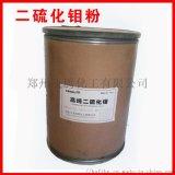 廠家直銷二硫化鉬粉 固體潤滑劑 金屬 鋼筋拉絲劑