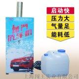 新款燃氣商用蒸汽清洗機 門店蒸汽清潔機