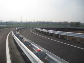 波形护栏,波形梁护栏,桥梁护栏,高速路护栏