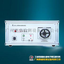赛宝仪器 180-XX系列二极管脉冲浪涌试验仪器