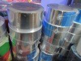 单双导铝箔胶带  麦拉铝箔胶带
