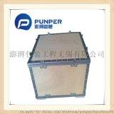 无锡厂家定做出口钢边木箱可拆卸钢带箱免熏蒸