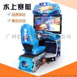 大型游艺机厂家水上赛艇游戏机模拟体感机电玩设备