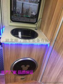 依维柯双拓展房车带麻将机洗衣机卡拉OK高配低价