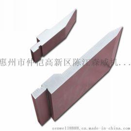 折弯机成型模具 折弯机数控模具 折弯机标准模具