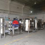 反滲透過濾器調配罐果凍加工生產線