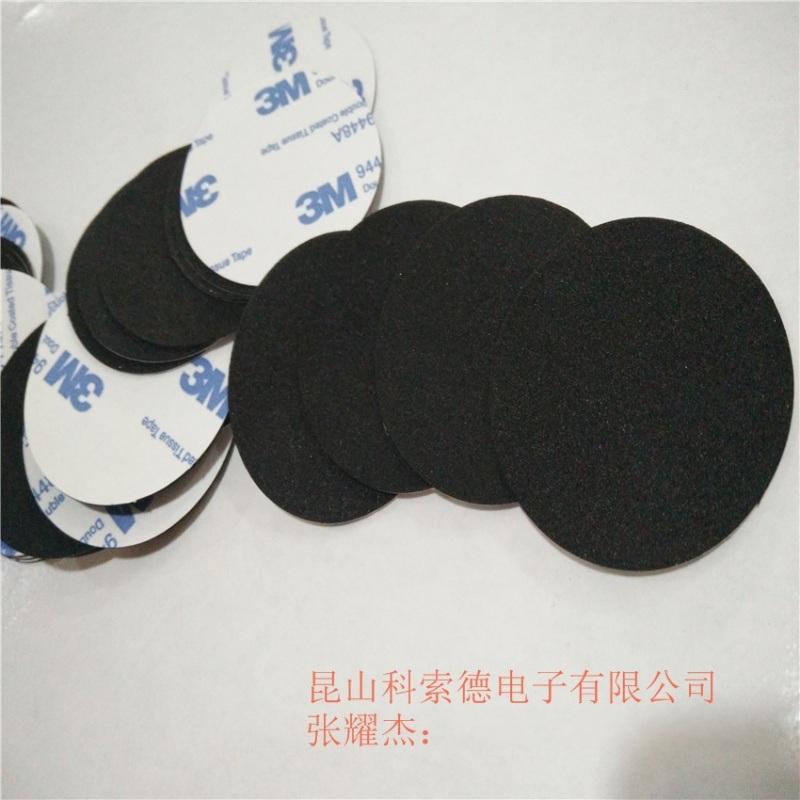 天津SBR泡棉、SBR高回弹缓冲材料