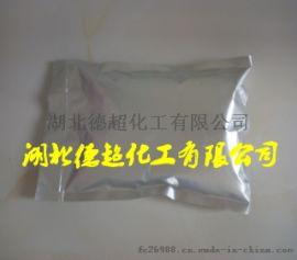 生产供应 草酸 化学名称: 乙二酸