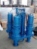 重工潛污排污泵抽石子泵泵體形狀