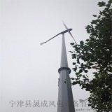 5千瓦家用小型风力发电机永磁低碳环保新型