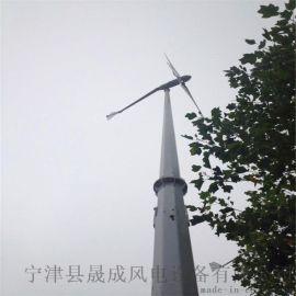 5千瓦家用小型风力发电机永磁低碳环保