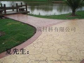 阳信县压模地坪施工工序要求