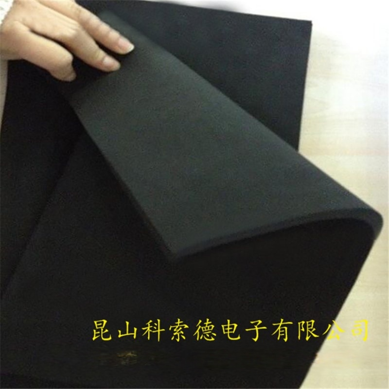 上海SBR泡棉密封垫片、缓冲SBR泡棉厂家