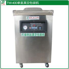 东莞腌制食品单室真空包装机 顺德食品单室真空机