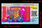 广州商铺招租广告