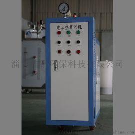 淄博48kw电蒸汽锅炉 全自动电加热蒸汽锅炉