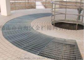 水厂钢格板钢格栅钢格踏板水沟井盖
