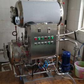 不锈钢盐焗鹅高温双层灭菌设备
