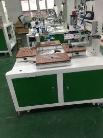 直尺全自动丝印机三角尺网印机软尺丝网印刷机