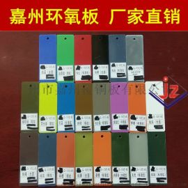 FR4 广州FR4环氧板 FR4环氧板厂家