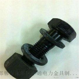 广西防城港钢结构螺丝生产厂家