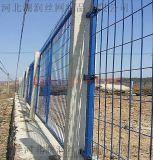 高速隔離柵框架網圍欄 北安市高速隔離柵框架網圍欄廠商 河北瀾潤